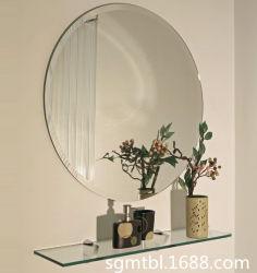 Alluminio differente di figura 3mm che ricopre specchio unidirezionale per la decorazione