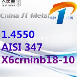 1.4550 AISI 347 X6crninb18-10 из аустенитной нержавеющей стали трубы бар, Китай поставщик