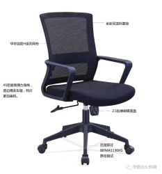 Silla giratoria Sala de reuniones, tejido de malla sillas de oficina de personal de arriba-abajo Silla de oficina