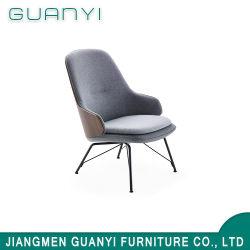 Gamba In Metallo Legno Curvato Con Tessuto Sedile Poltrona Household Furniture