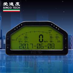 8708299000 Do908 Kit de capteur d'affichage de course jauge d'écran LCD de tableau de bord Faisceau de câblage du compteur tachymètre