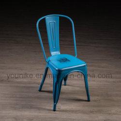 Chaise de salle à manger industriel Vintage Café Restaurant Tolix fauteuil mobilier extérieur en métal