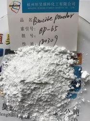 高品質の自然な水酸化マグネシウムハロゲン自由な火のFlammeの抑制剤