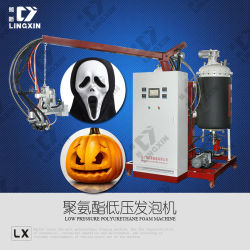 Polyruethane machine/l'efficacité de mousse de PU Téléphone mobile Titulaire de la certification CE de la machine de moulage par injection