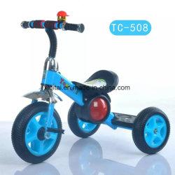 الصين مزح طفلة دولة [ثر وهيلر] درّاجة ثلاثية [تك-508]