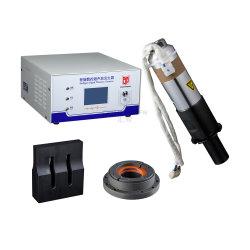 معدات لحام تلقائية عالية الجودة وعالية الجودة بقدرة 1500 واط معدات نظام اللحام البلاستيكية بالموجات فوق الصوتية لحج الحواف بشكل متقاطع