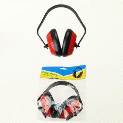 Schallschutz Gehörschutz Gehörschutz Gehörschutz
