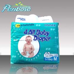4 중국의 모든 Baby 브랜드 OEM Baby 기저귀 공급업체