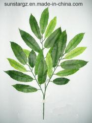 Оставьте Loquat Silk-Screen искусственных растений для дома (32809)