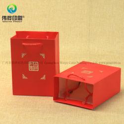 Nieuwe Ontvangst Mini Packing Printng Papieren Zak Voor Handschoenverpakking