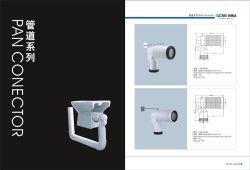 De aangepaste OEM Fabrikant van het Toilet van pp sluit de Pijp van het Afval aan