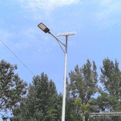 Rue lumière solaire LED avec batterie au lithium / Batterie Gel DC 12/24 V 30W 40W 50W tous dans un intégré