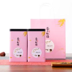 L'impression personnalisée Storaging Food Home utilisé l'emballage de thé de l'étain peut