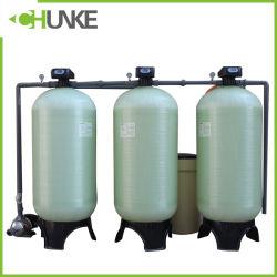 نظام معالجة مياه الصرف الآلي لغسل مياه الشرب لمعمل ملينات المياه في مصنع زجاجات الشراب