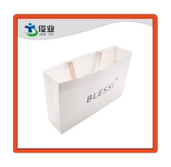 Элегантный белый бумажный мешок с покрытием одежды/высокого качества с левой подушки безопасности