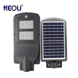 40W インテリジェントオールインワンソーラーガーデンライト LED ストリートライトモーションセンサーリフレクタおよびポール