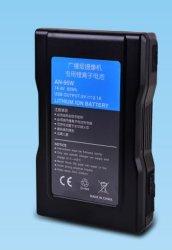 Typ Batterie an-95W 95wh Digitalkameraanton-Bauer für Panasonic/Jvc Kamerarecorder-Video