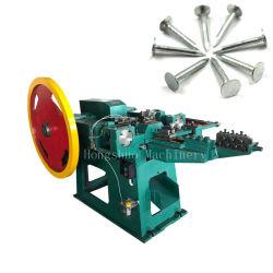 يسمّر كلّ أنواع الحديد آلة/سلك فولاذ حديد [كبّر] مسمار يجعل آلة سعر