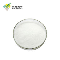 コンドロイチンの硫酸塩90%分