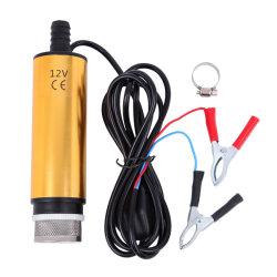 車電気浸水許容水オイルのディーゼル燃料ポンプ8500r/Min金