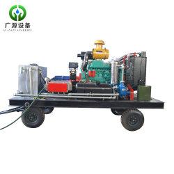 محرك الديزل نظام تنظيف المياه الصناعية عالي الضغط ذو المياه النفاثة