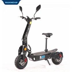 600 Вт 48V ступицу мотора электрического скутера с максимальной скоростью 20 км/ч