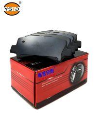 卸し売り自動ブレーキパッドディスク前部車は先生のためのChery価格を分ける