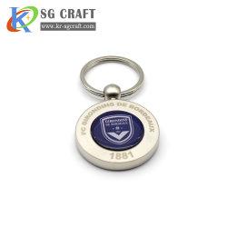 열쇠 고리를 위한 주문 싼 제 2 3D 금속 가죽 금속 열쇠 고리 Keychain를 위한 승진 선물