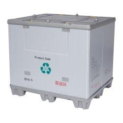 صندوق بلاستيكي قابل للطي قابل لإعادة التدوير PP يحتوي على أغطية قابلة للفرش قابلة لإعادة التدوير والغطاء