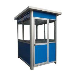 휴대용 철제 구조물 실외 안전 캐빈 보호대 반장장치 센Try 상자