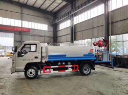 Camion disinfettante di disinfezione dello spruzzo del camion medico di disinfezione di risanamento