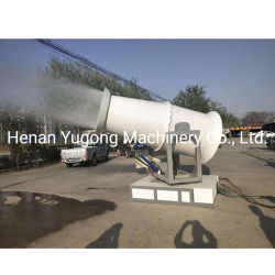 防塵の環境保護30メートルの霧の霧の噴霧の大砲機械