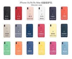 Ursprüngliche flüssige Handy-Fall-Zubehör für iPhone X