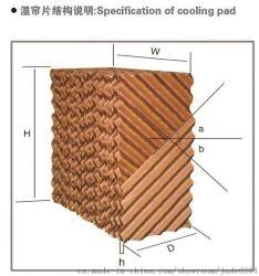 Dispositivo di raffreddamento a tampone di raffreddamento evaporativo con ventola a pressione negativa/ventola di scarico/ventilazione Ventola