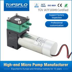 소형 다이어프램 펌프 공기 펌프(DC 브러시리스 모터)