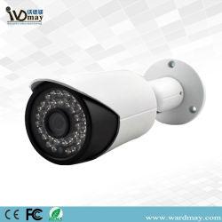 - Wdm технология CCTV H. 265 4.0MP ИК-HD IP камер видеонаблюдения