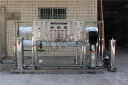 販売のための純粋な水生植物機械を飲む4000L/H FRPの自動車