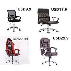 جلد مرود خابور اعملاليّ شبكة مؤتمر حاسوب قمار يتسابق مكسب كرسي تثبيت