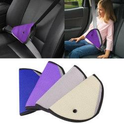 Le couvercle du faisceau de l'épaule de sécurité automatique Triangle Kid bébé coffre de voiture Mettre en place du dispositif de réglage de ceinture de sécurité