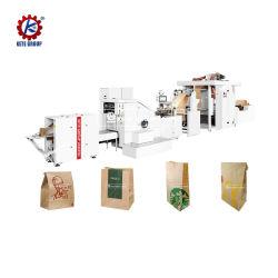 Vollautomatische Kraft Brown Square Bottom Einkaufspapier Tasche Herstellung Maschine mit Druck Inline Sos Beutel