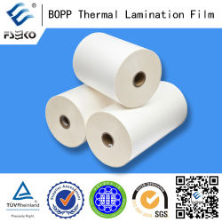 Hot Laminating Roll Film (BOPP/PET thermal)