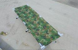 Base di accampamento esterna piegante della tenda dell'esercito