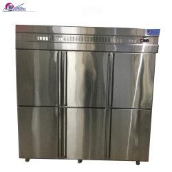 고압 거품 4/6도어 베이커리 냉장 보관/냉동고/냉장고