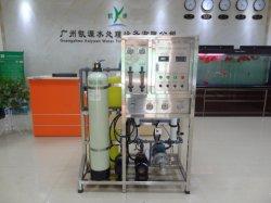 strumentazione di desalificazione dell'acqua di mare del sistema a acqua del mare del RO 100lph
