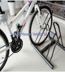 2대의 자전거 스탠드 주차