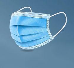 中国のWhitelistおよびBfe 95%の3ply医学のマスク、非医学マスク