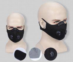 Невозможно активировать Balck выбросов ТЧ2,5 пылезащитную маску для верховой езды