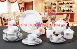 陶磁器のティーセットのコーヒーセットの磁器のコーヒーセットのティーセットテーブルウェア食事用食器セットのギフト