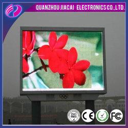 P10 для использования вне помещений RGB со светодиодной подсветкой на дисплее рекламы