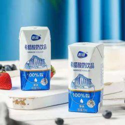 250 ml Slim Style-kartons met aseptisch vacuümpakket voor melk